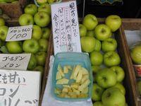 メロンりんご.jpg
