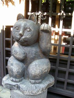 木彫り招き猫